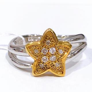 スターモチーフ✩PT900 K18 ダイヤモンド リング(リング(指輪))