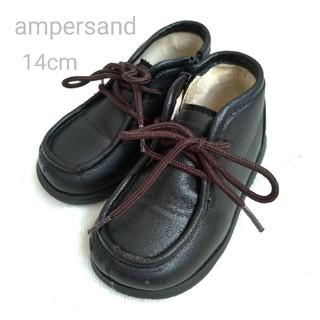 アンパサンド(ampersand)のampersand アンパサンド 黒 お洒落靴 14cm(ローファー)