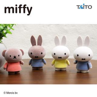 タイトー(TAITO)のmiffy ミッフィ ふさふさマスコット 全4種コンプ(その他)