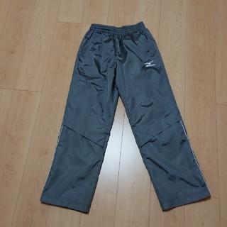 MIZUNO - ミズノ ウィンドブレーカー 下 ズボン パンツ グレー