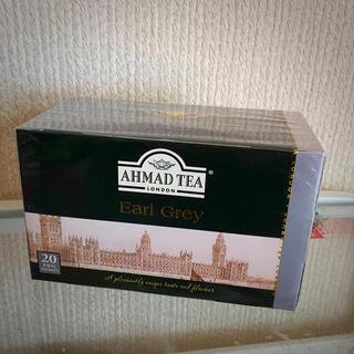 アーマッドティ(アールグレイ)(茶)