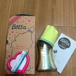 ベッタ(VETTA)の【値下げ】ドクターベッタ 哺乳瓶80ml 【新品】(哺乳ビン)