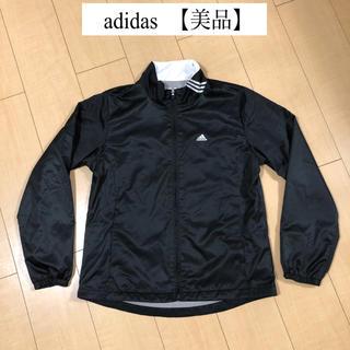 adidas - 美品 adidas アディダス ゴルフ レディース ジャケット ブルゾン