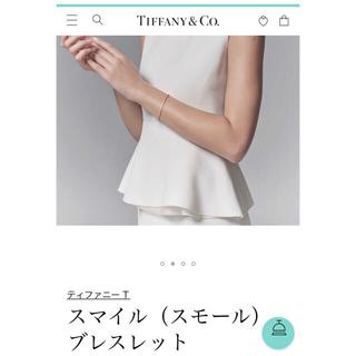 Tiffany & Co. - ティファニー Tスマイル ブレスレット