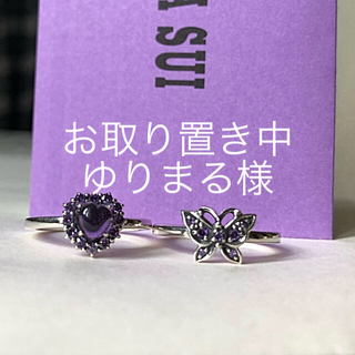 ANNA SUI - ANNA SUI リング