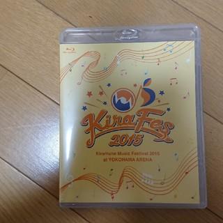 KiraFes  2015 Blu-RayDisc(声優/アニメ)