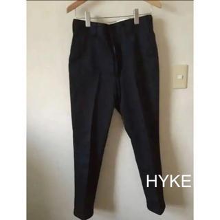 ハイク(HYKE)のHYKE パンツ(カジュアルパンツ)