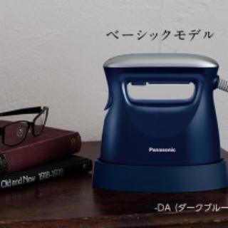 Panasonic - <今週金曜まで限定>パナソニック スチームアイロン
