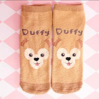 ダッフィー - 日本未発売 ダッフィー  靴下 ルームソックス もこもこ  数量限定