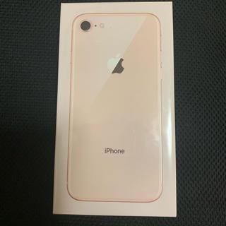 アップル(Apple)のiPhone8 64GB 本体 2台(スマートフォン本体)