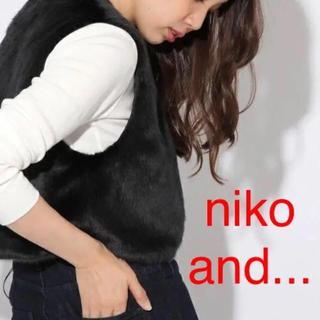 ニコアンド(niko and...)の定価5292円 niko and ニコアンド 新品 ファーベスト ベスト ファー(ベスト/ジレ)