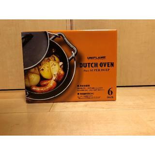 ユニフレーム(UNIFLAME)のユニフレーム ダッチオーブン 6インチ ちびパンケース セット(調理器具)