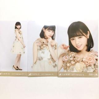 乃木坂46 - 乃木坂46 生写真 西野七瀬 スペシャル衣装4 3種コンプ