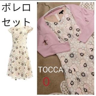 TOCCA - TOCCAアネモネフラワーワンピース&ボレロドレス0ANEMONEFLOWER