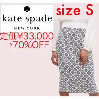 ケイトスペードニューヨーク(kate spade new york)のkate spade / floral spade knit skirt(ロングスカート)