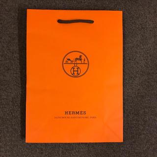 エルメス(Hermes)のエルメス HERMES 紙袋 ショッパー ③(ショップ袋)