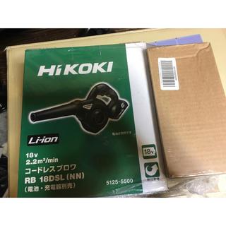 ヒタチ(日立)のHiKOKIブロワ(コードレスブロワRB18DSL)とバッテリー(その他)