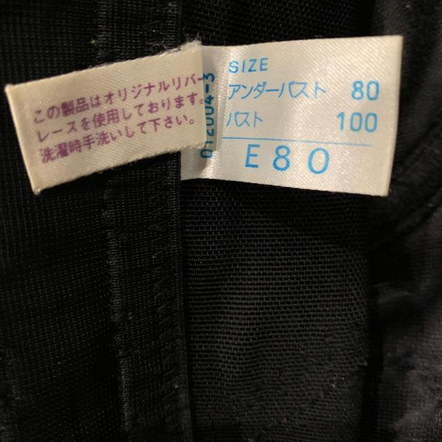 スリーインワン レディースの下着/アンダーウェア(ブライダルインナー)の商品写真