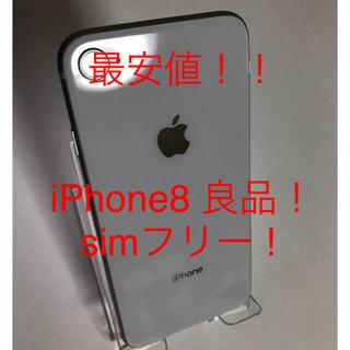 Apple -  iPhone8 simフリー  美品!
