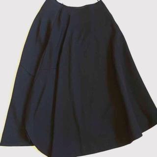 コムデギャルソン(COMME des GARCONS)の使用1回 超美品 コムデギャルソン (ロングスカート)