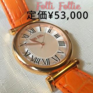 Folli Follie - フォリフォリ Folli Follie 腕時計
