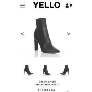 イエロー(yellaw)のYELLO ショートブーツ  新品未使用 M(ブーツ)
