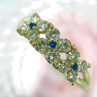 ☆K18 アウイナイト 0.03 ダイヤ 0.48 フラワー リング 12号(リング(指輪))
