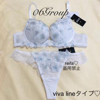 ワコール(Wacoal)のオペレッタ♡サルート♡新品♡ブラ♡ソング♡セット♡M♡06(ブラ&ショーツセット)