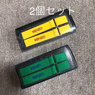 ケンゾー(KENZO)のKENZO ケンゾーのアームバンド 2個セット【新品】お値下(その他)