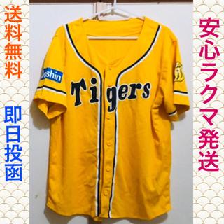 ハンシンタイガース(阪神タイガース)の阪神タイガース 応援 Tシャツ 2枚購入はコメ連下さい❢(Tシャツ/カットソー(半袖/袖なし))