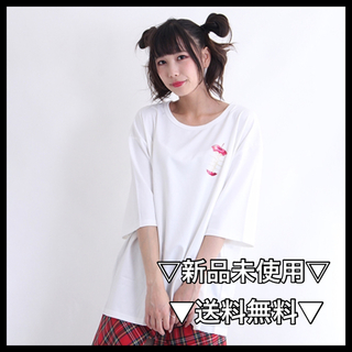 FUNKY FRUIT - 【DrugHoney/ドラッグハニー】 毒蜜りんご(単品)柄Tシャツ