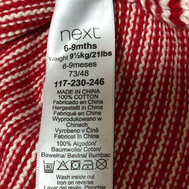 NEXT(ネクスト)のnext baby トナカイロンパース キッズ/ベビー/マタニティのベビー服(~85cm)(ロンパース)の商品写真