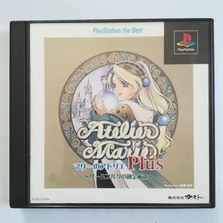 PlayStation - マリーのアトリエプラス