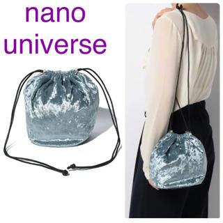 nano・universe - 新品 nano universe ナノユニバース 巾着 ショルダー バッグ