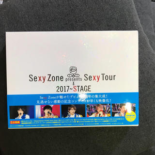 Sexy Zone - Sexy Zone Presents Sexy Tour 〜 STAGE