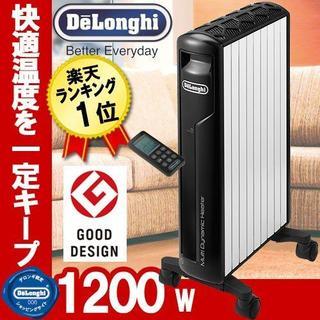 デロンギ(DeLonghi)の【最終値下げ】デロンギ マルチダイナミックヒーター MDH12-BK(オイルヒーター)