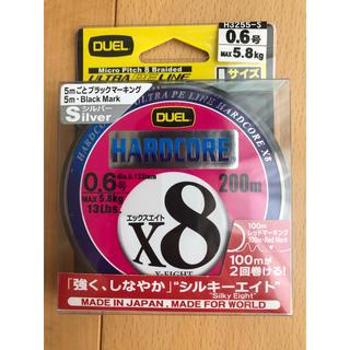【新品未開封】DUEL ハードコア X8  0.6号 MAX5.8kg 200m(釣り糸/ライン)