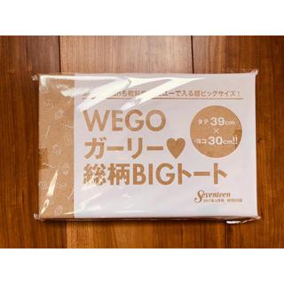 ウィゴー(WEGO)の【新品未開封】セブンティーン WEGO ガーリー 総柄BIGトート(トートバッグ)