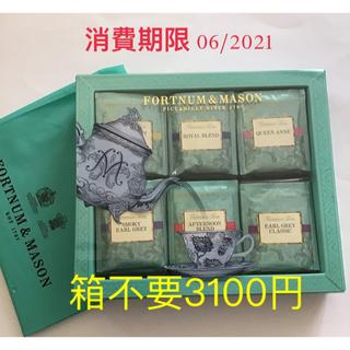《新品》フォートナム&メイソン Famous Teas  60個入り 紅茶