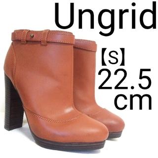 Ungrid - 人気 Ungrid アングリッド ブーティ レザー ベルト 22.5 ブラウン