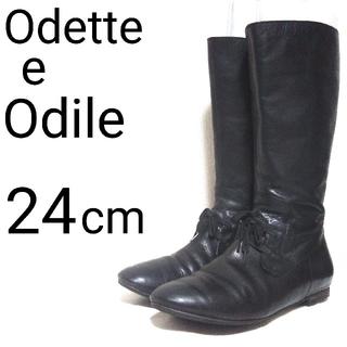 Odette e Odile - 人気 オデットエオディール Odette ブーツ ロング レザー 24 フラット
