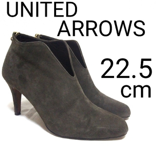 UNITED ARROWS - UNITED ARROWS ユナイテッドアローズ ブーティ スエード 22.5