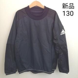adidas - ピステ☆新品☆130