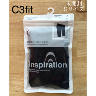 C3fit - 新品未開封☆C3fitシースリーフィット フュージョンゲイター カーフサポーター