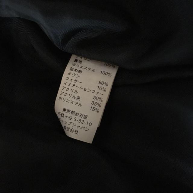 GAP(ギャップ)のGAP ダウンベスト  レディースのジャケット/アウター(ダウンベスト)の商品写真