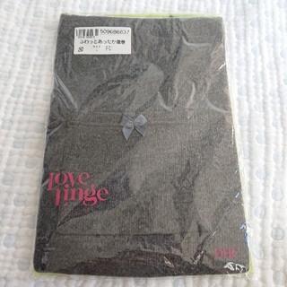 DHC - ◆DHC ポケット付き腹巻◆
