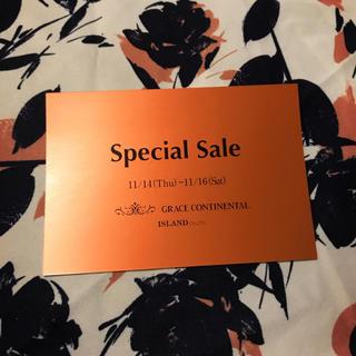 グレースコンチネンタル(GRACE CONTINENTAL)のグレースコンチネンタル スペシャルセール招待状(ショッピング)