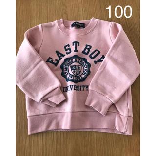 イーストボーイ(EASTBOY)のイーストボーイ 裏起毛 トレーナー 100(Tシャツ/カットソー)