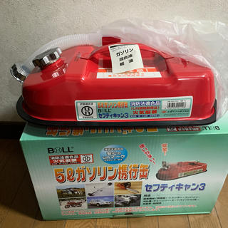 ガソリン携行缶 5L 新品(装備/装具)