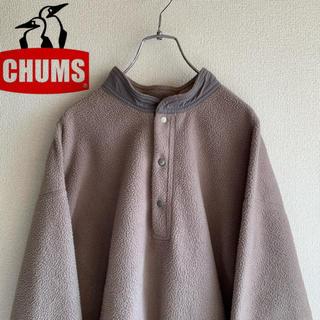 チャムス(CHUMS)の☆希少☆ CHUMS チャムス フリース ブルゾン ハーフジップ ベージュ(ブルゾン)